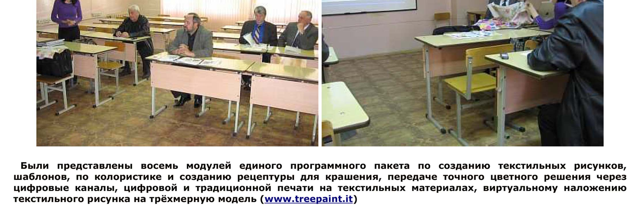Meeting in Russia